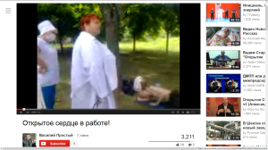 Vidéo YoutTube