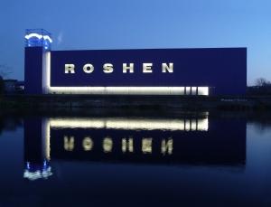 ROSHEN_Vinnitsa_2008_G1