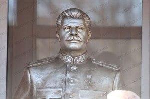 Buste de Staline à Zaporija
