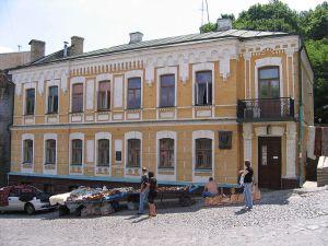 800px-Bulgakov_house