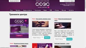page de présentation du réseau des écoles de sexe - www.sexrf.com