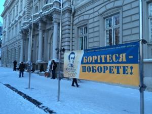 Bâtiment de l'administration régionale, Lviv, 31/01/2014