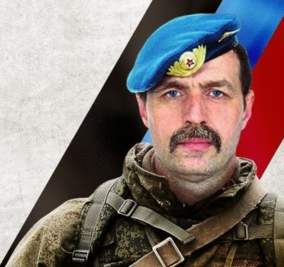 "Igor Bezler, alias ""Le Démon"". Photo officielle, République Populaire de Donetsk."