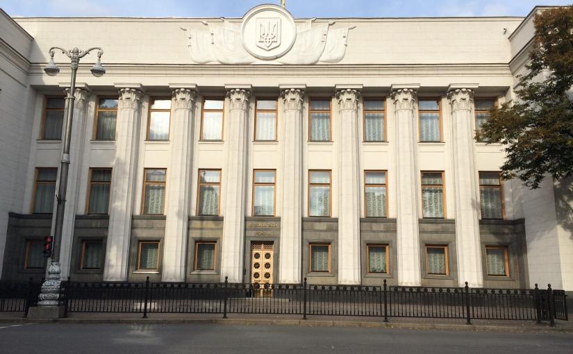 P@ges Europe: Législatives ukrainiennes; Vraie évolution ou Fausserévolution?
