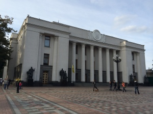 Façade principale de la Verkhovna Rada, Kiev. Septembre 2014.