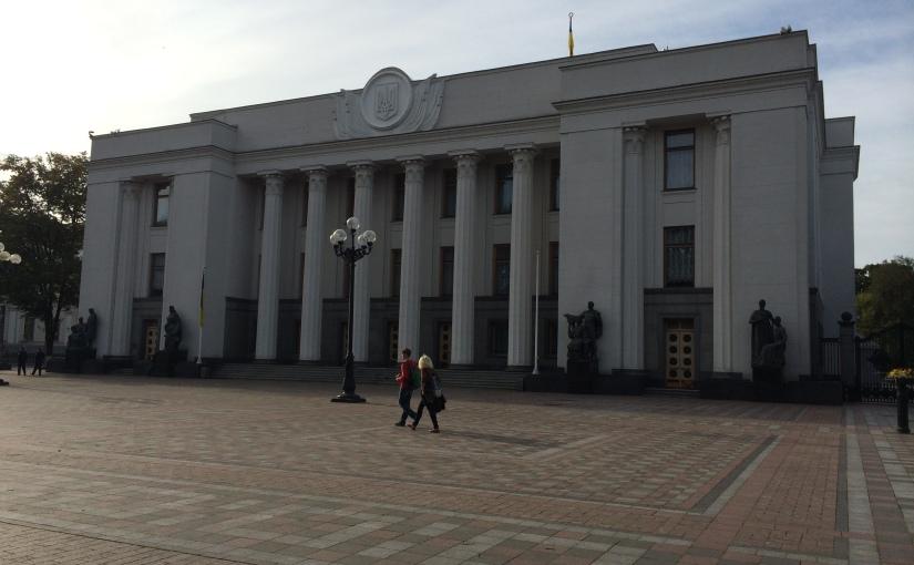 RFI: Polémique sur le salaire des députésukrainiens