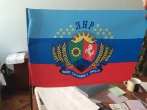 Drapeau de la République Populaire de Louhansk