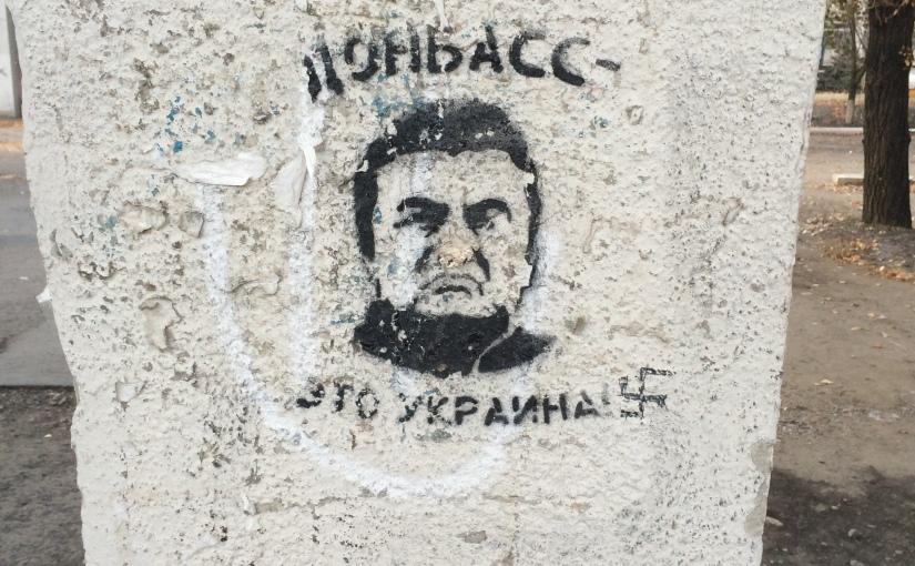 Libération: Attentats, assassinats : l'autre déstabilisation enUkraine