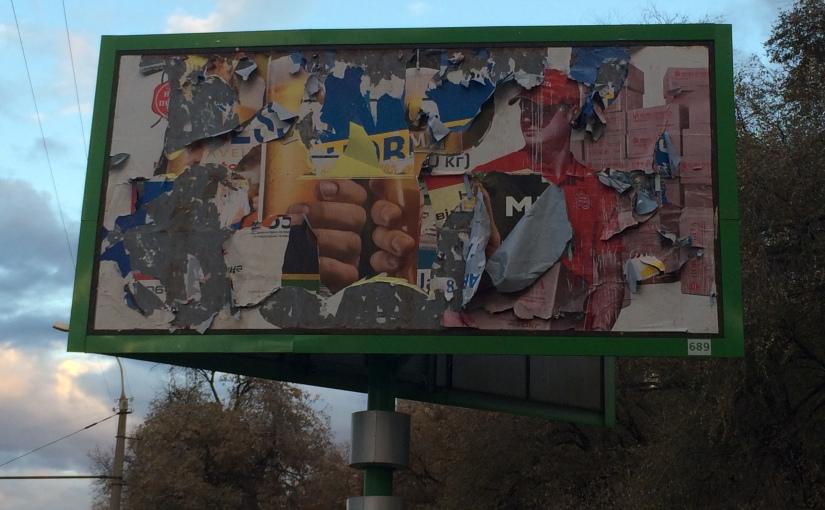 Libération: A l'est, les forces de Kievcalent