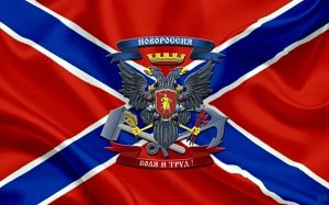 Novorossiya-Must-Bring-Kiev's-War-Criminals-to-Justice-A-Legal-Analysis