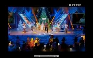 """Capture d'écran de la retransmission du concert du Nouvel An sur la chaîne Inter """"Attends moi pour le Nouvel An""""."""
