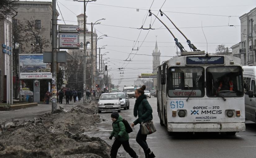 P@ges Europe: Zaporijia, ville miroir d'une Ukrainebouleversée