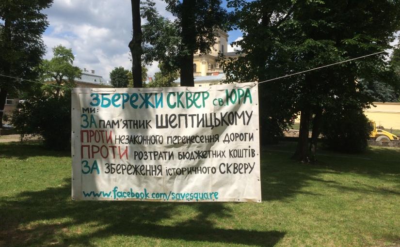 La Libre Belgique: A Lviv, les arbres de ladiscorde