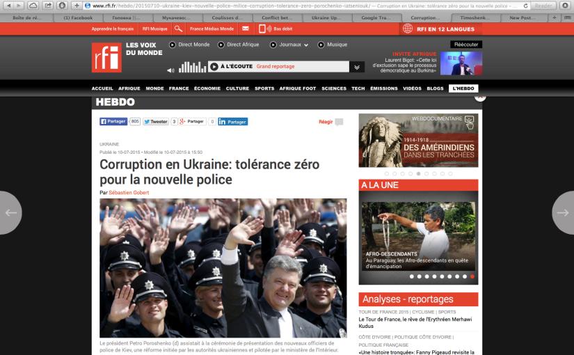 RFI: Tolérance Corruption zéro pour la nouvellepolice