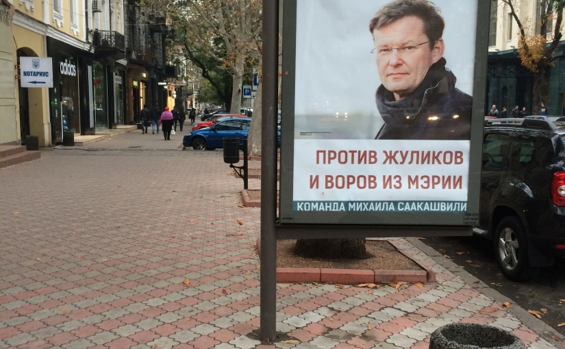 RFI: Les représentants de l'Ancien Régime ukrainien bien placés avant lesélections