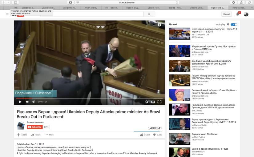 RFI: Les vidéos des esclandres politiques ukrainiens font lebuzz