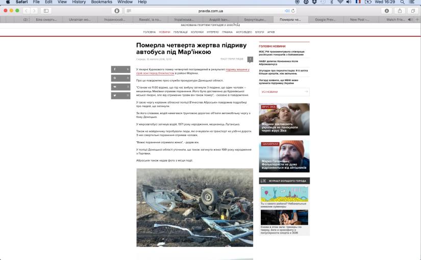 RFI: Explosion meurtrière d'un bus dans leDonbass