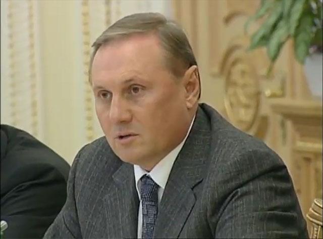 RFI: Arrestation d'Oleksandr Iefremov