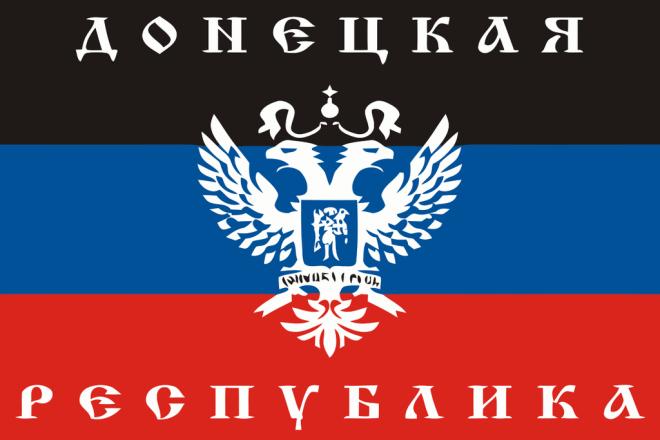 dnr_flag_by_avt_cccp-d8e4iz5