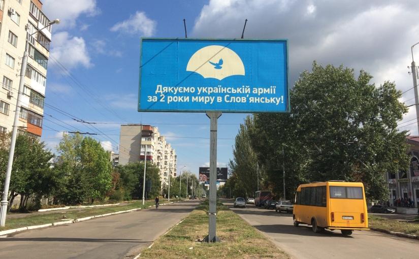 RFI: Les familles déchirées duDonbass
