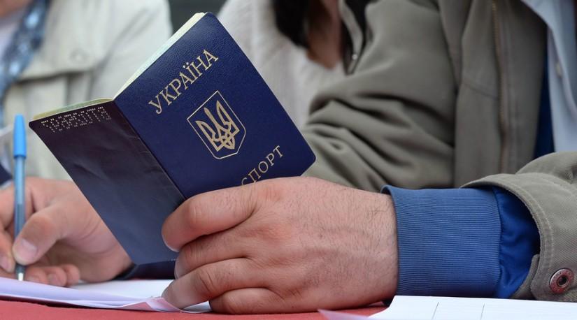 RFI: Les Ukrainiens prochainement exemptés de visasSchengen