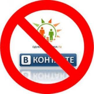 RFI: Controverse en Ukraine autour de l'interdiction de réseaux sociauxrusses