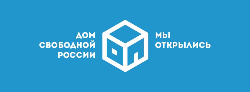 Libération: Kiev, nouvelle Mecque de l'opposition russe?