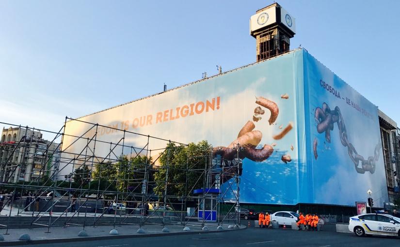 LLB: En Ukraine, la religion de l'Eurovision