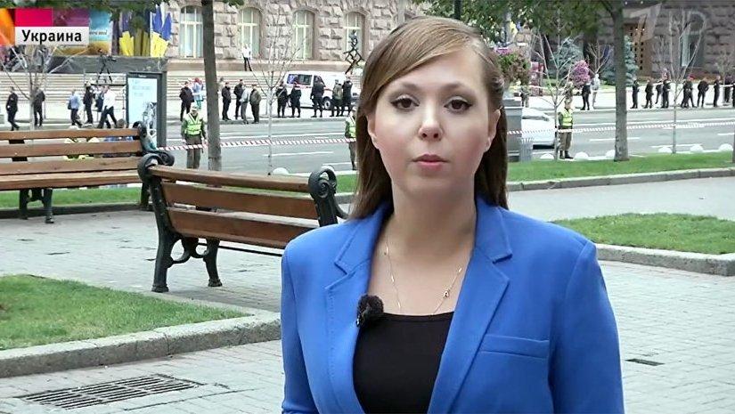 RFI: L'Ukraine expulse des journalistes ensérie